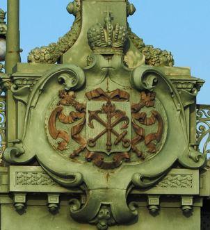 Trinity Bridge Coat of Arms TRIM